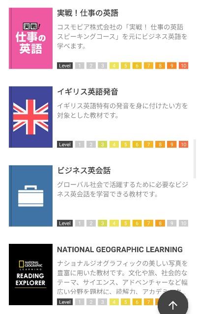 f:id:atsuyoshiblog:20210910142232j:image