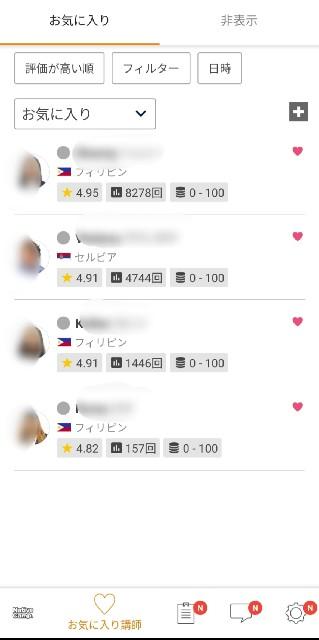 f:id:atsuyoshiblog:20210910142917j:image