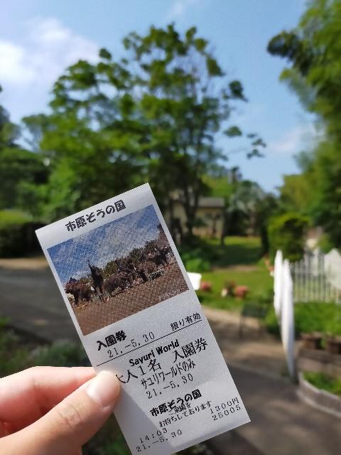 f:id:atsuyoshiblog:20211002105632j:image