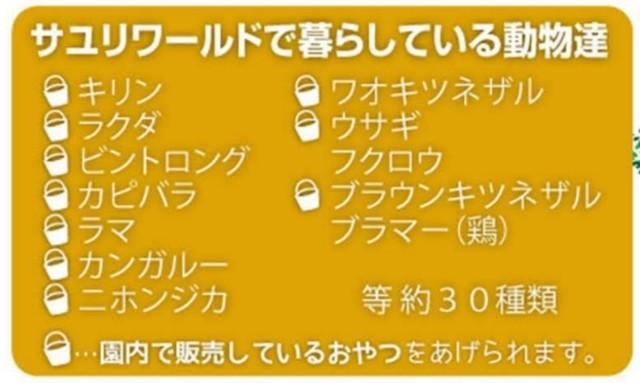 f:id:atsuyoshiblog:20211002110612j:image
