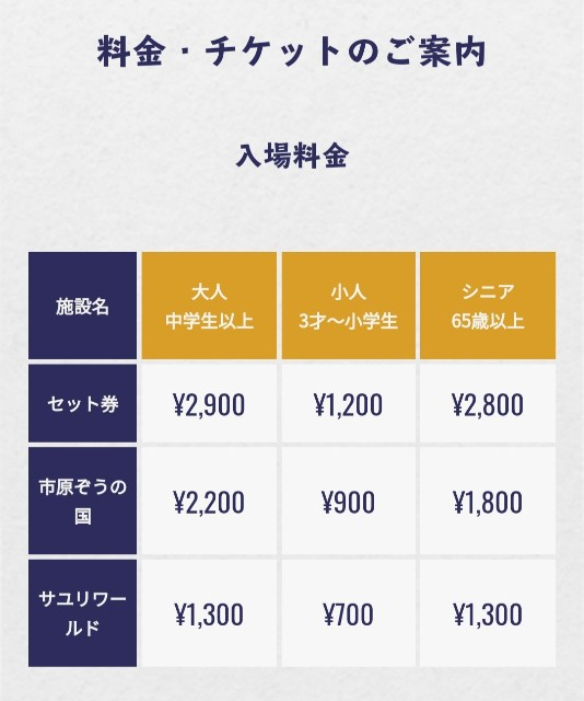 f:id:atsuyoshiblog:20211002113502j:image