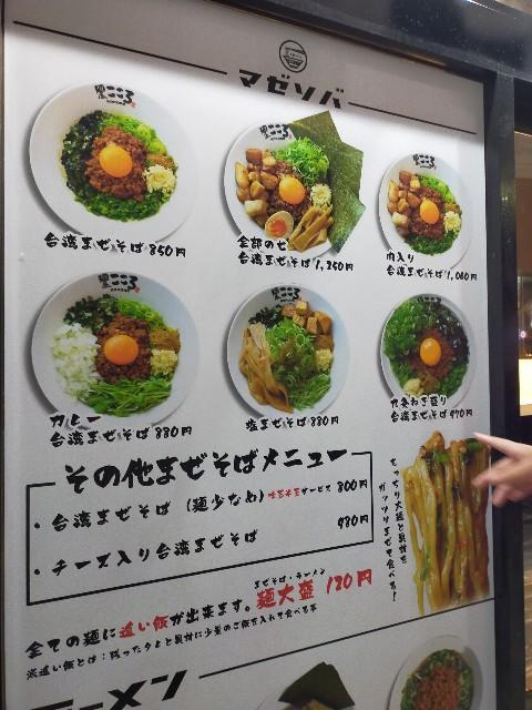 f:id:atsuyoshiblog:20211002115344j:image
