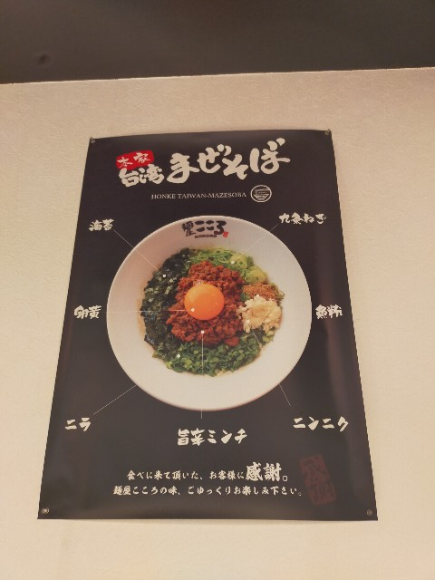 f:id:atsuyoshiblog:20211002115423j:image