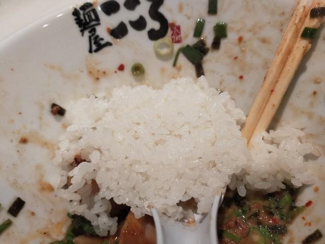 f:id:atsuyoshiblog:20211002115603j:image