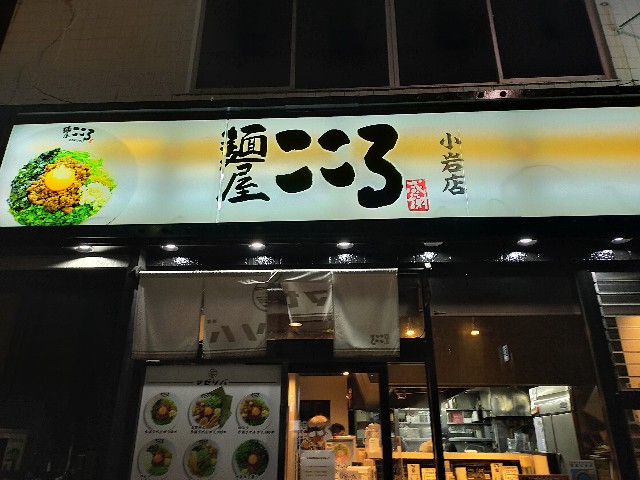 f:id:atsuyoshiblog:20211002115707j:image