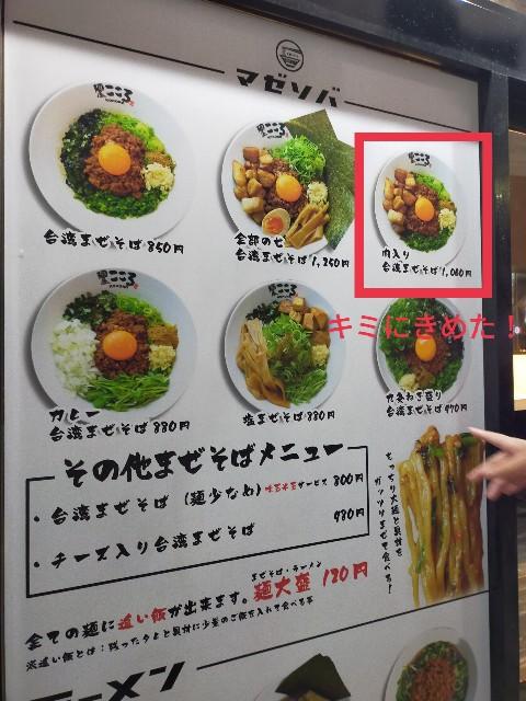 f:id:atsuyoshiblog:20211002120549j:image