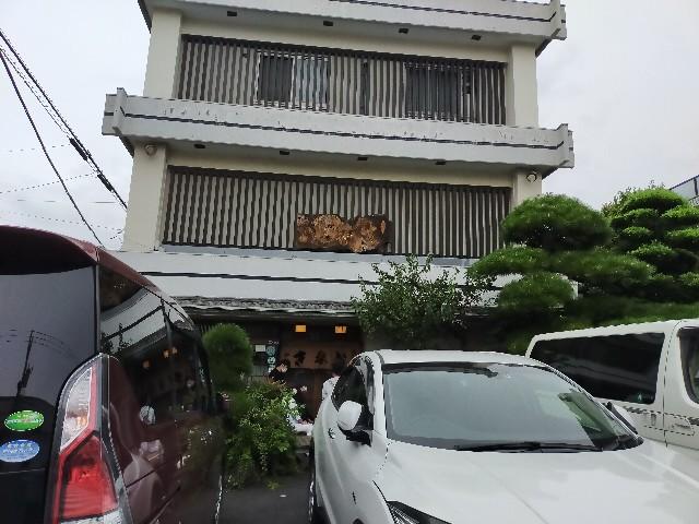 f:id:atsuyoshiblog:20211002130551j:image