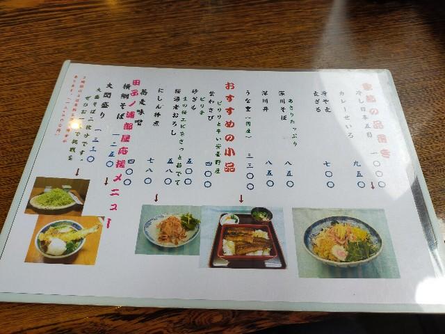 f:id:atsuyoshiblog:20211002132057j:image