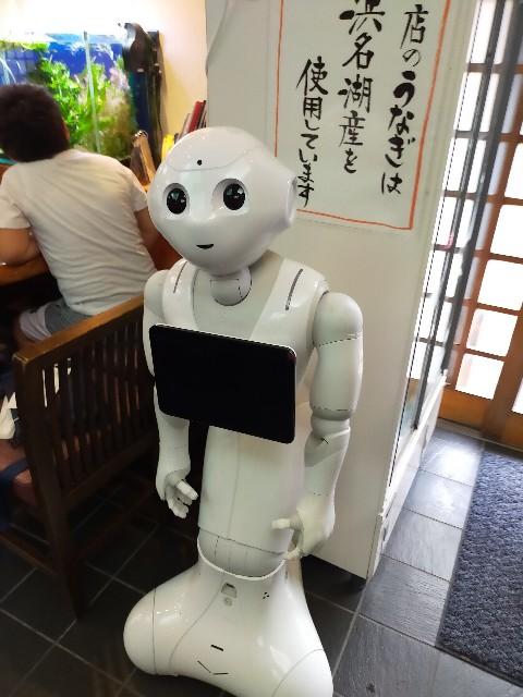 f:id:atsuyoshiblog:20211002132259j:image