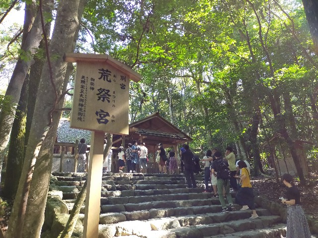 f:id:atsuyoshiblog:20211016120955j:image