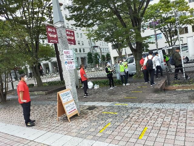 f:id:atsuyoshiblog:20211016123515j:image