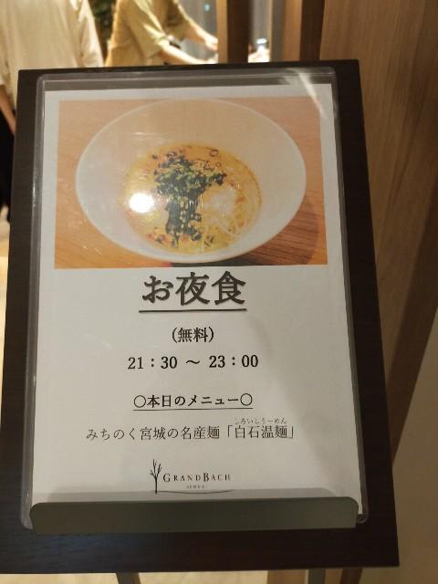 f:id:atsuyoshiblog:20211016124010j:image