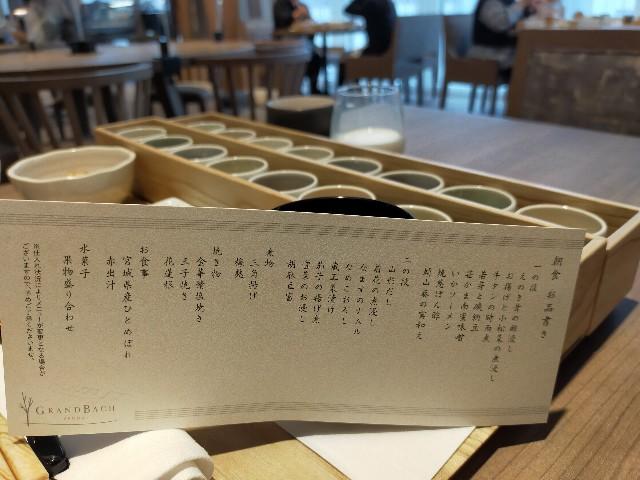f:id:atsuyoshiblog:20211016124622j:image