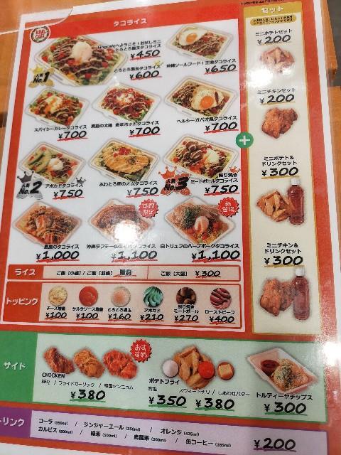 f:id:atsuyoshiblog:20211019112757j:image