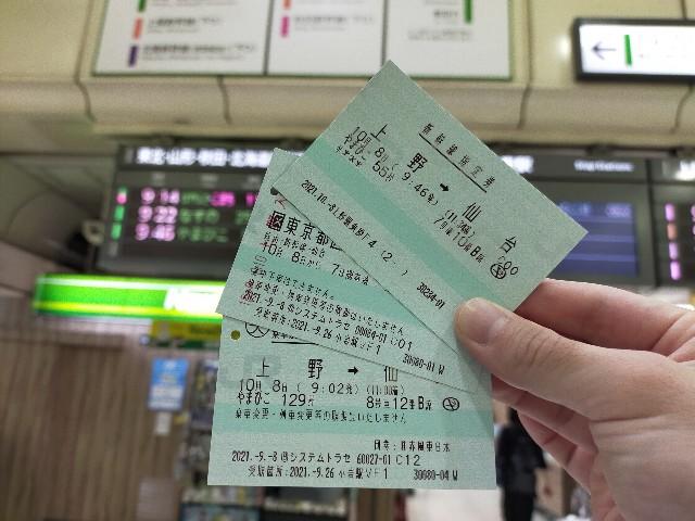f:id:atsuyoshiblog:20211022232405j:image