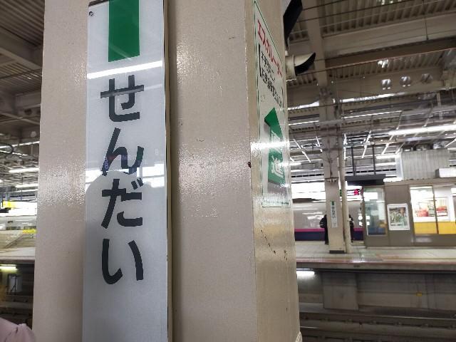 f:id:atsuyoshiblog:20211022232742j:image