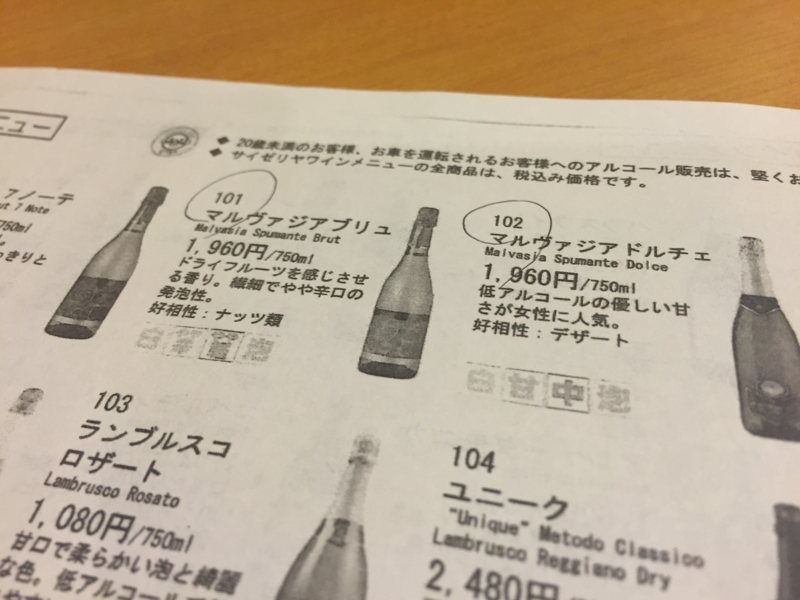 f:id:atsuyoshinarumi:20150114225056j:plain