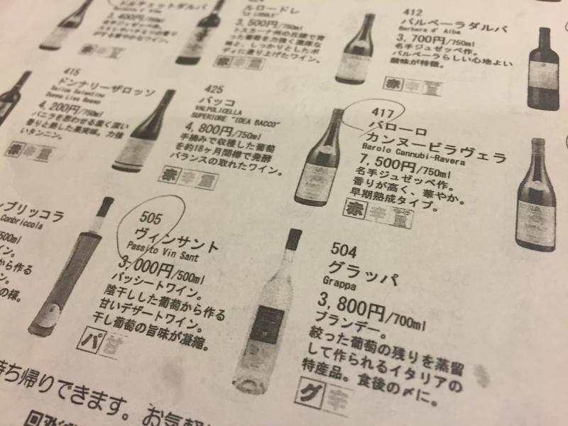 f:id:atsuyoshinarumi:20150114225109j:plain