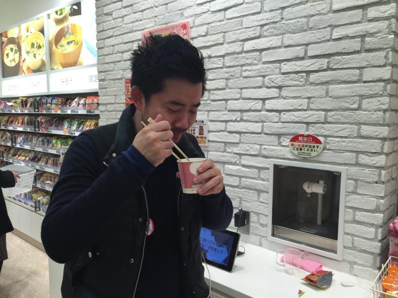 f:id:atsuyoshinarumi:20150316172416j:plain