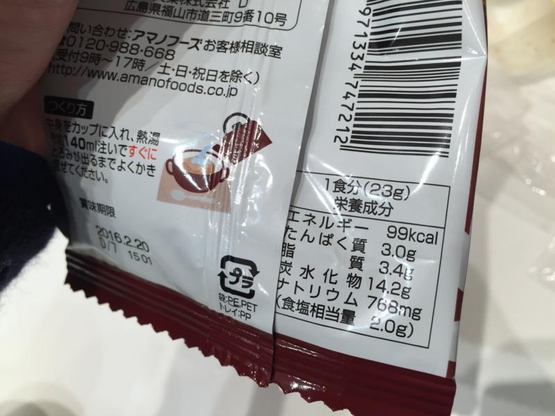 f:id:atsuyoshinarumi:20150316173715j:plain