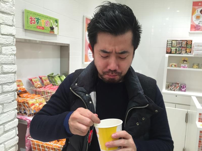 f:id:atsuyoshinarumi:20150316174120j:plain