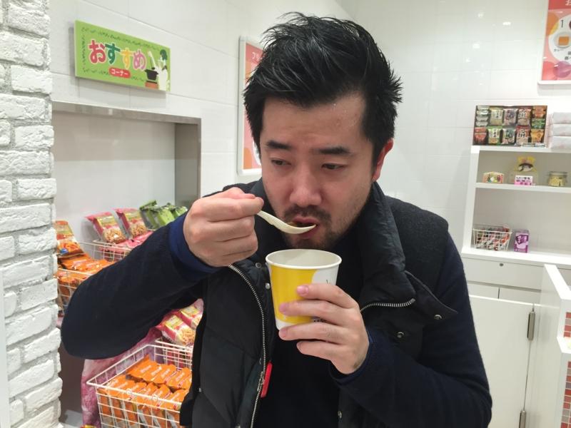 f:id:atsuyoshinarumi:20150316174123j:plain