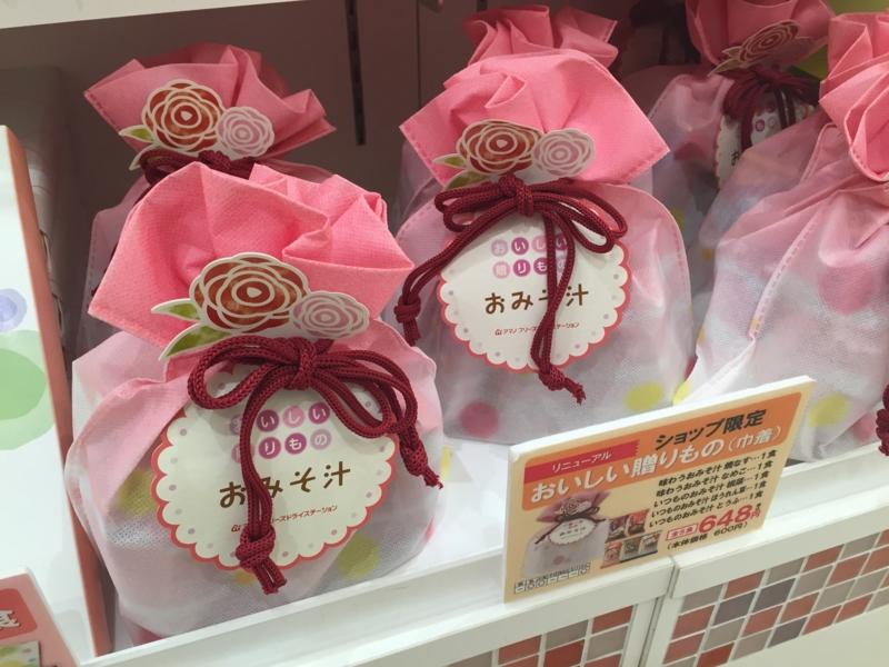 f:id:atsuyoshinarumi:20150316175639j:plain