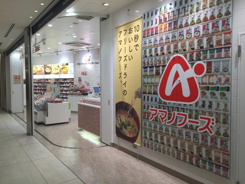 f:id:atsuyoshinarumi:20150316180227j:plain