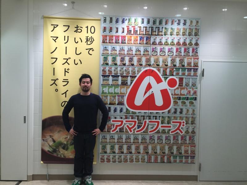 f:id:atsuyoshinarumi:20150316180437j:plain