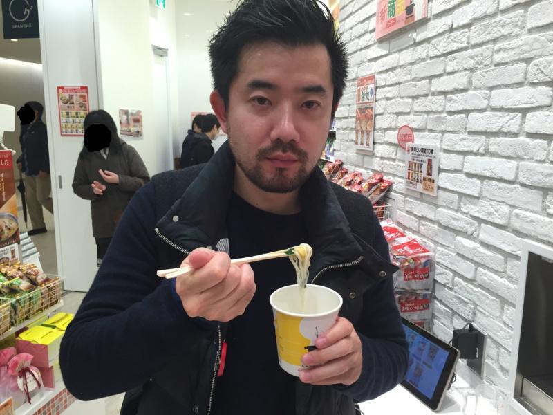 f:id:atsuyoshinarumi:20150319051918j:plain