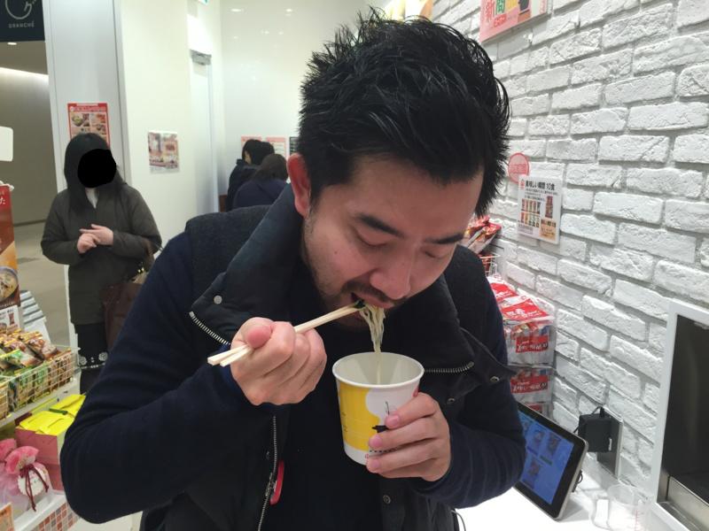 f:id:atsuyoshinarumi:20150319052010j:plain
