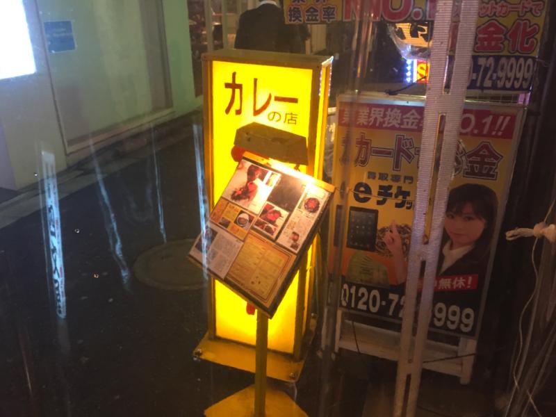 f:id:atsuyoshinarumi:20150408203005j:plain