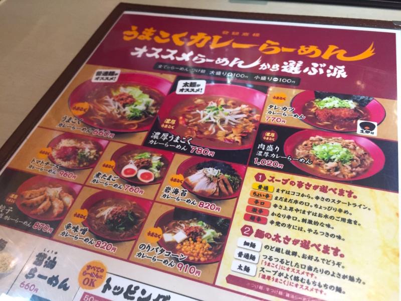 f:id:atsuyoshinarumi:20150514211835j:plain