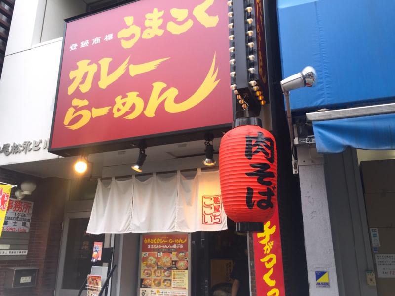 f:id:atsuyoshinarumi:20150518152830j:plain
