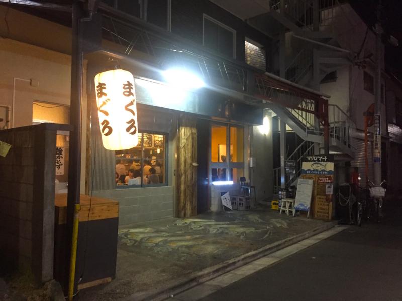 f:id:atsuyoshinarumi:20150526205955j:plain