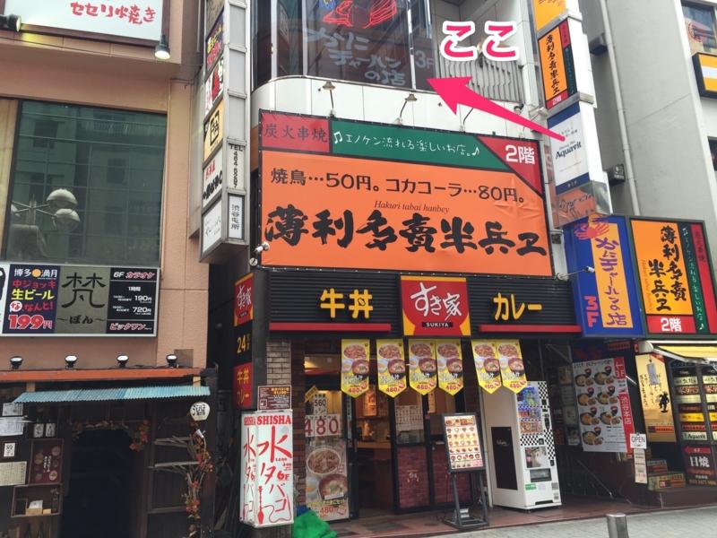 f:id:atsuyoshinarumi:20151129030415j:plain