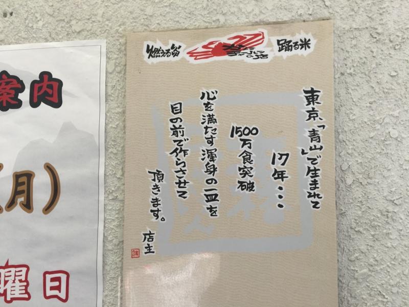 f:id:atsuyoshinarumi:20151129031252j:plain