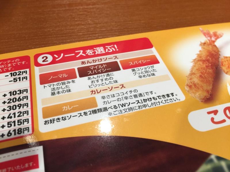 f:id:atsuyoshinarumi:20151211013440j:plain