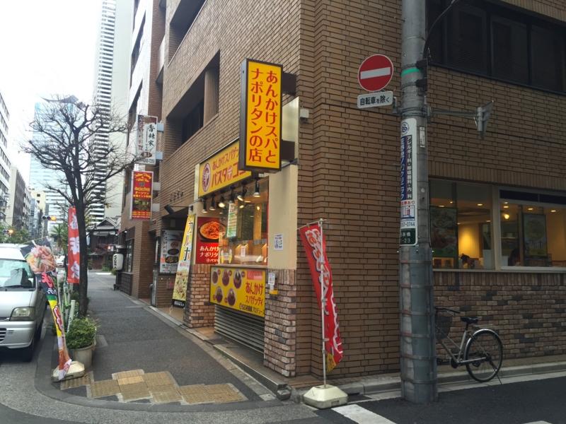 f:id:atsuyoshinarumi:20151211013449j:plain