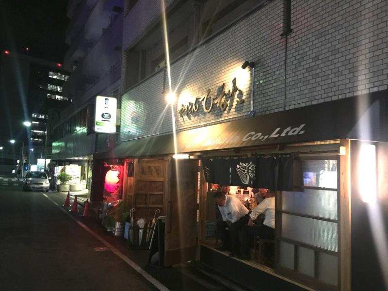 f:id:atsuyoshinarumi:20170621201821j:plain