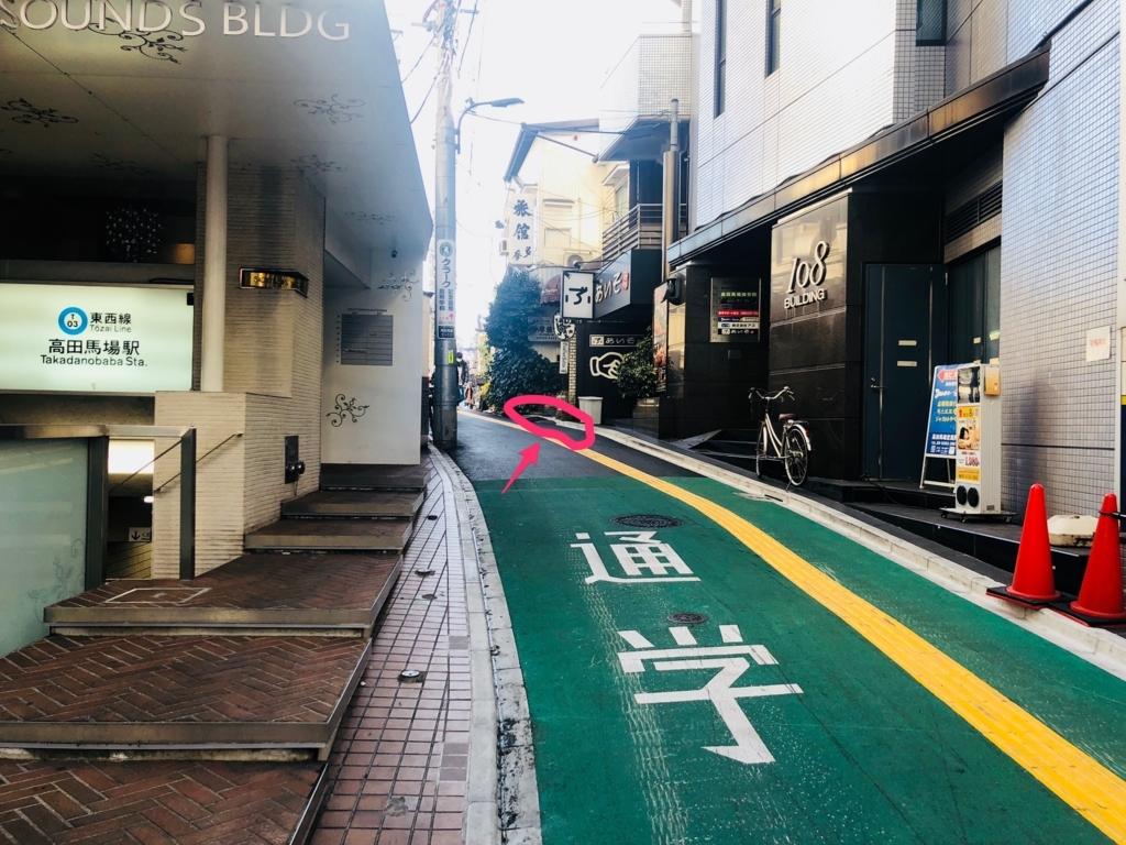 f:id:atsuyoshinarumi:20180125145118j:plain