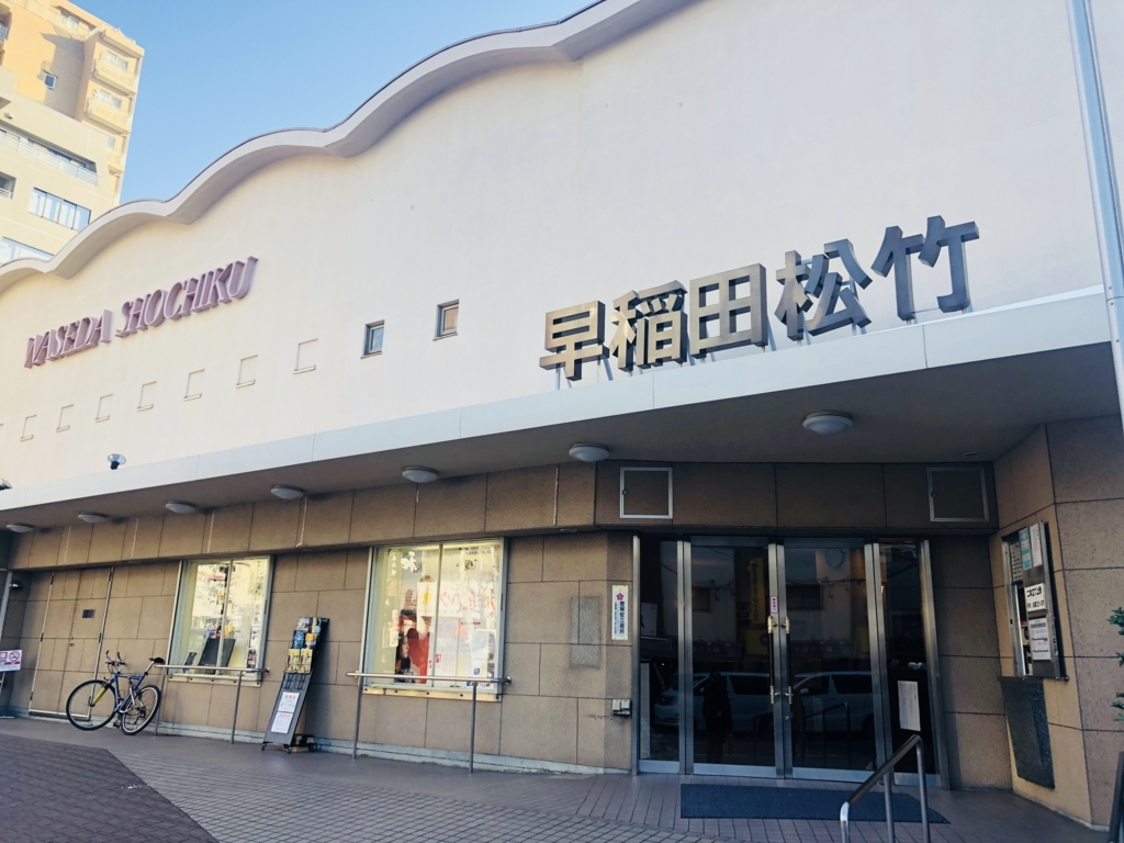 f:id:atsuyoshinarumi:20180125145539j:plain