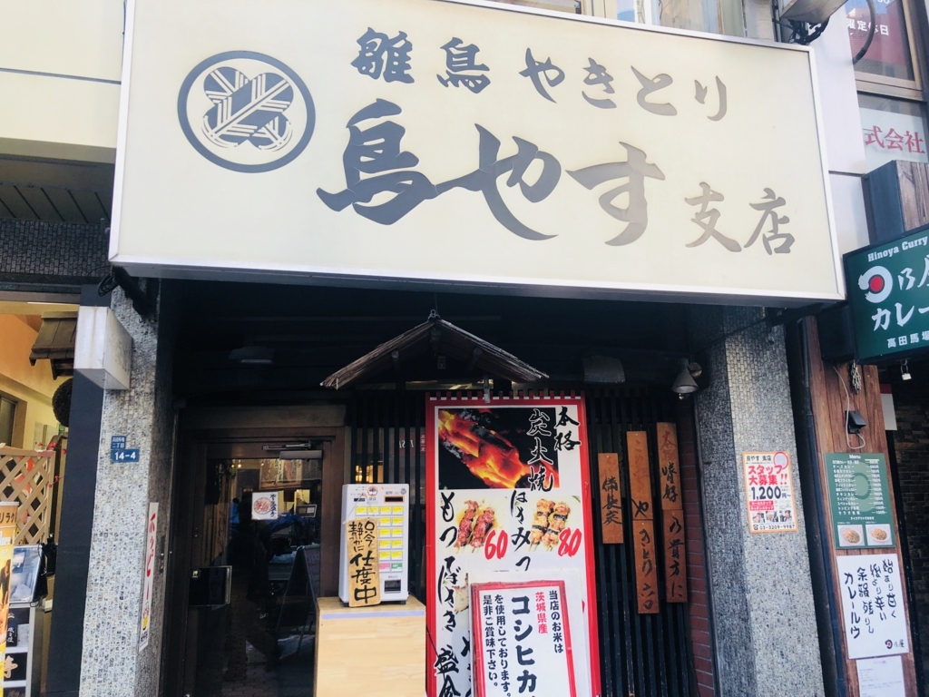 f:id:atsuyoshinarumi:20180125145742j:plain