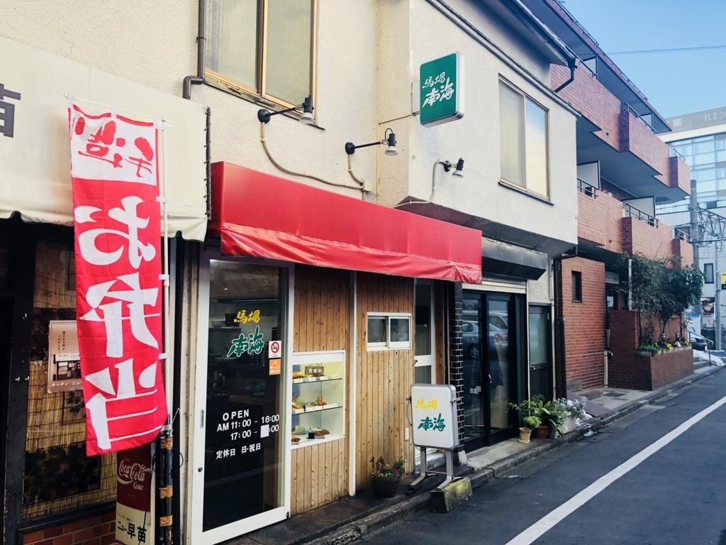 f:id:atsuyoshinarumi:20180125155154j:plain