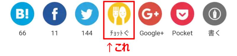 f:id:atsuyoshinarumi:20180706150737j:plain