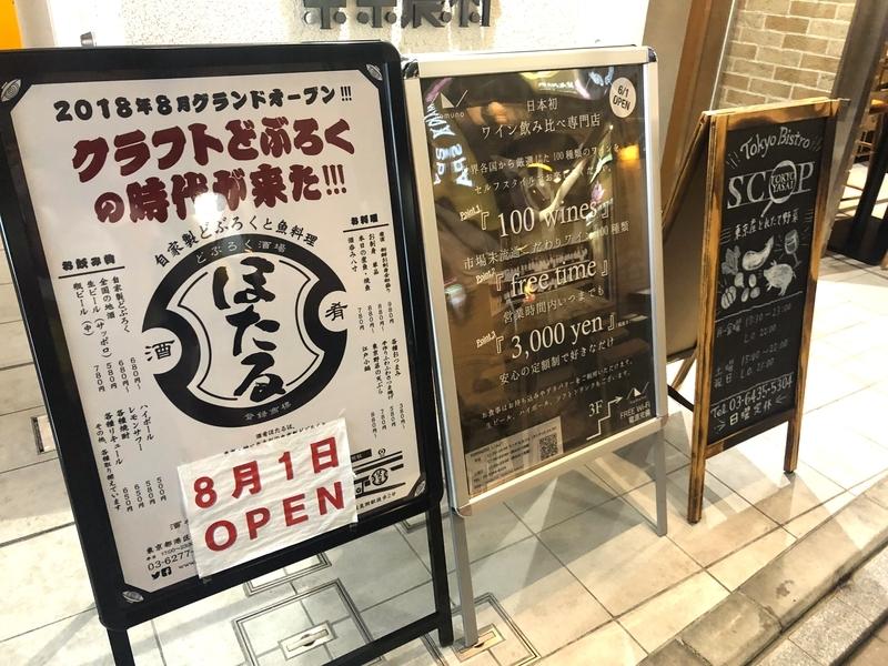 f:id:atsuyoshinarumi:20180822194753j:plain