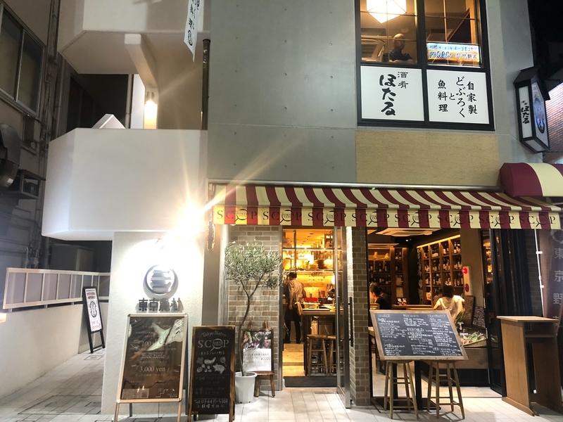 f:id:atsuyoshinarumi:20180822223247j:plain