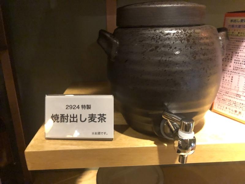 f:id:atsuyoshinarumi:20181212220047j:plain