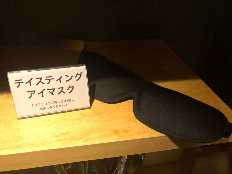 f:id:atsuyoshinarumi:20181212220105j:plain