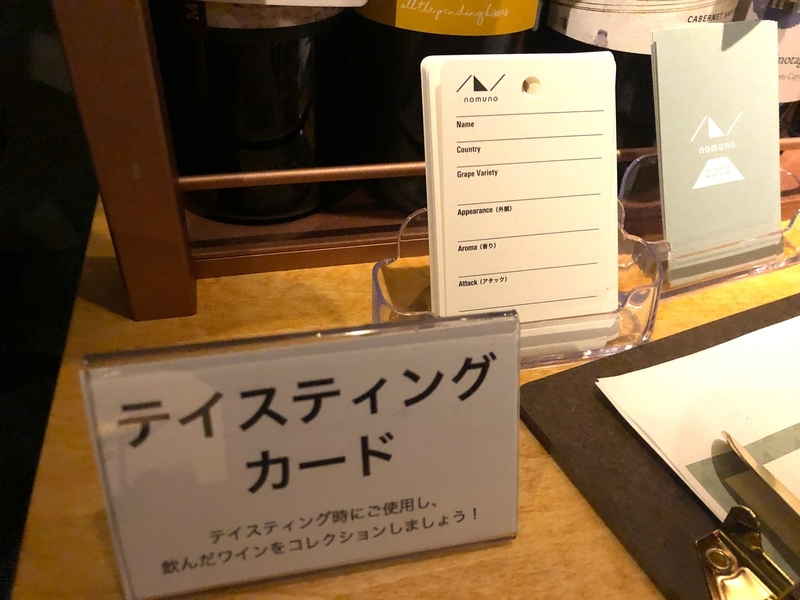 f:id:atsuyoshinarumi:20181212223436j:plain